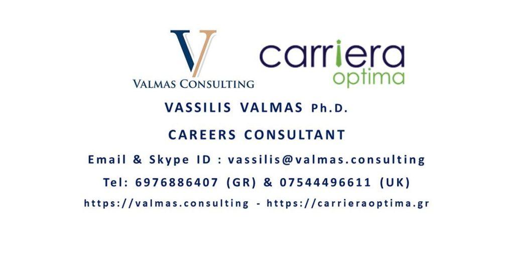 Valmas Consulting