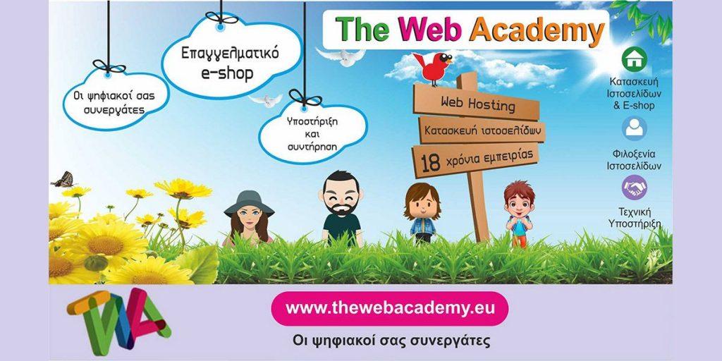 The Web Academy