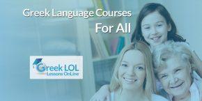 The Greek Online School LTD