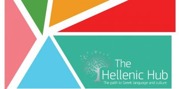The Hellenic Hub