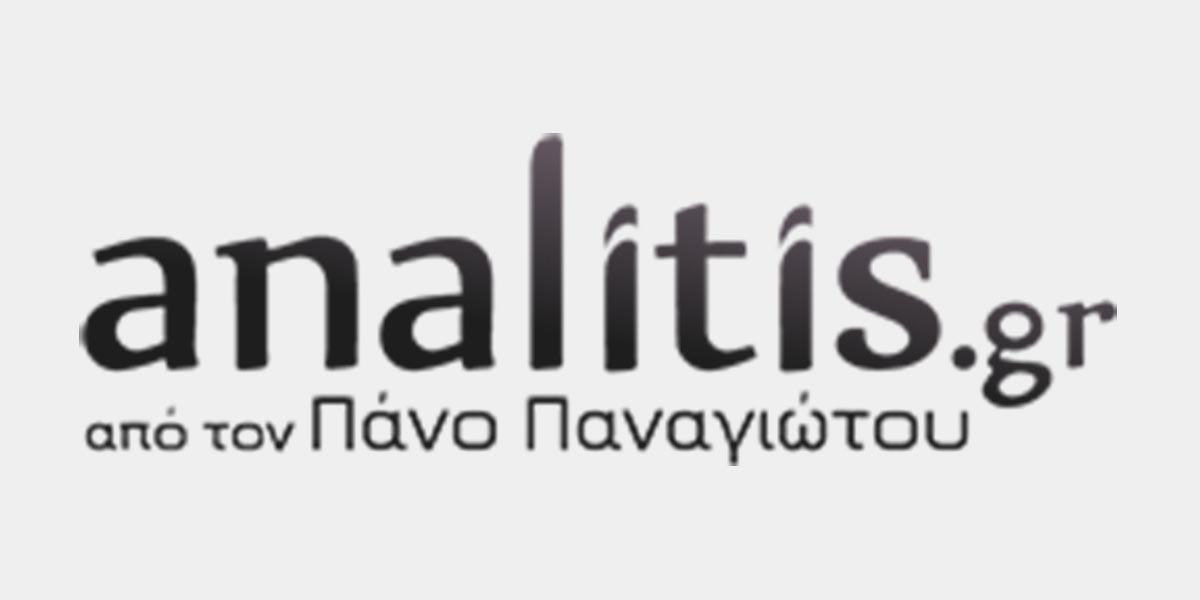 analitis