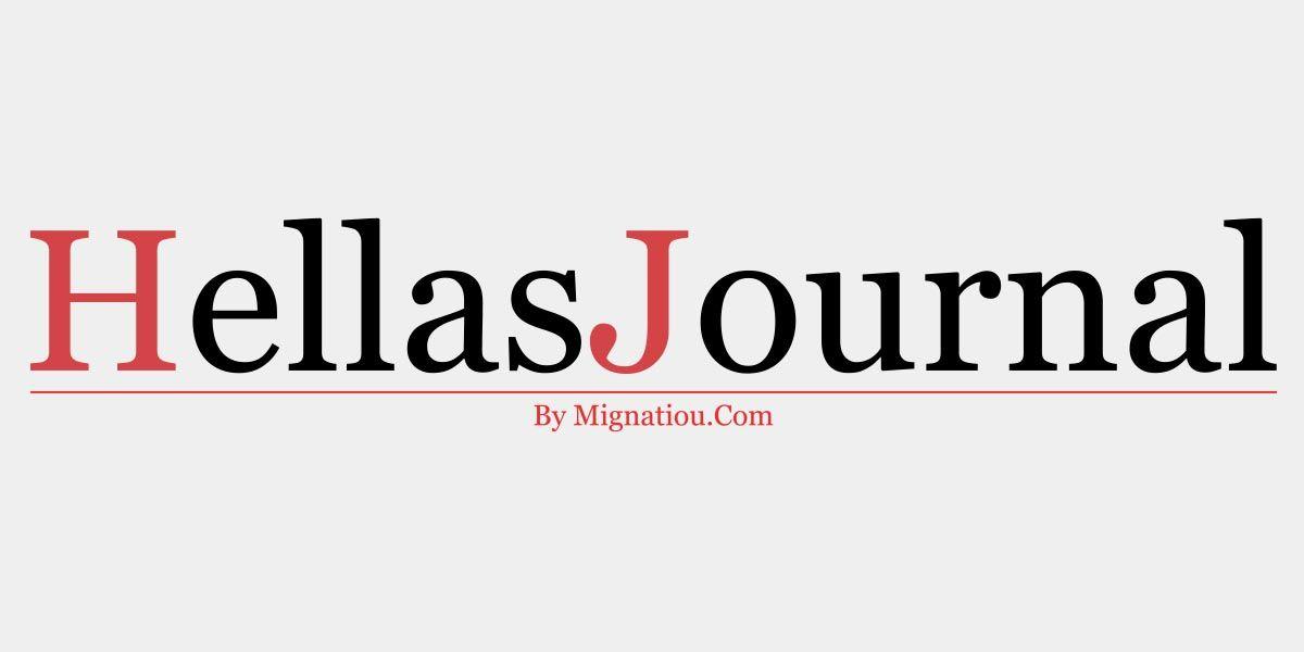 hellasjournal
