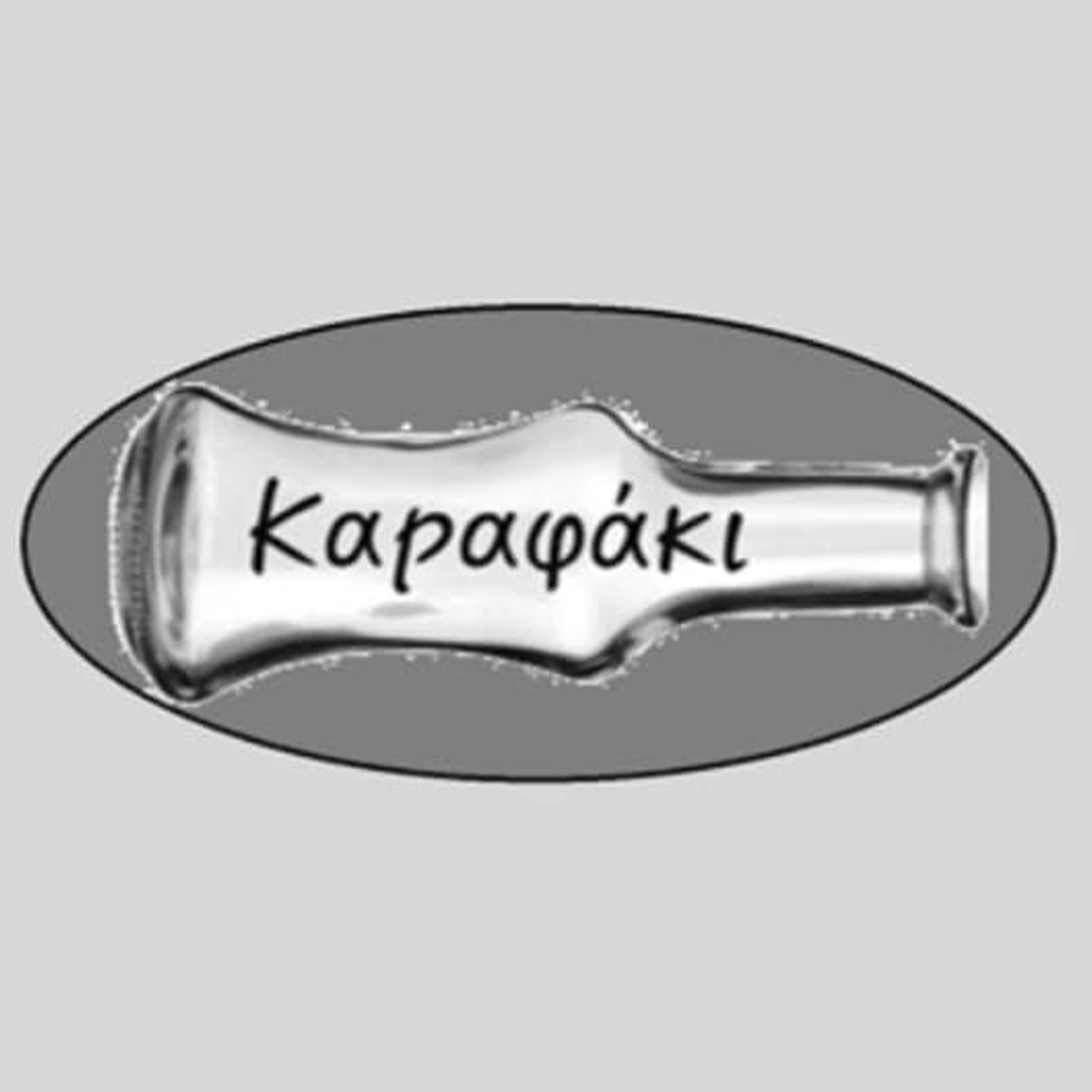 karafaki-min