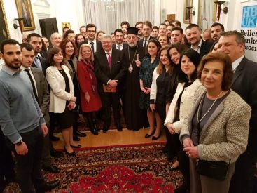 """Hellenic Organisations in London """"Connect"""" under the auspices of His Eminence Archbishop Nikitas of Thyateira and Great Britain"""